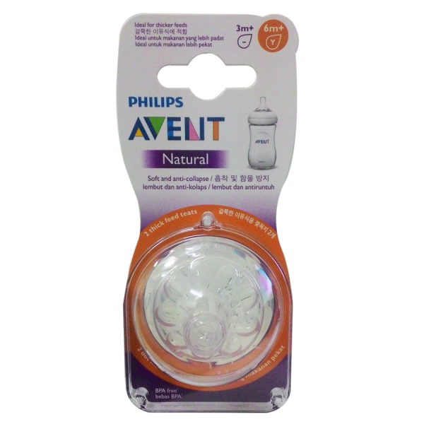 Philips Avent Natural Silicone Teats 6m+ 2Packs